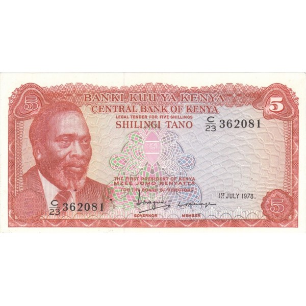 1978-  kenia PIC 15  billete de   5  Shillings