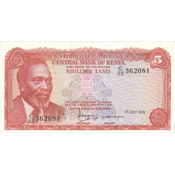 1978- Kenya Pic 15 5  Shillings  banknote