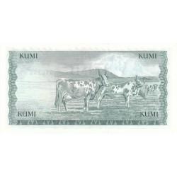 1978- Kenya Pic 16  10  Shillings  banknote