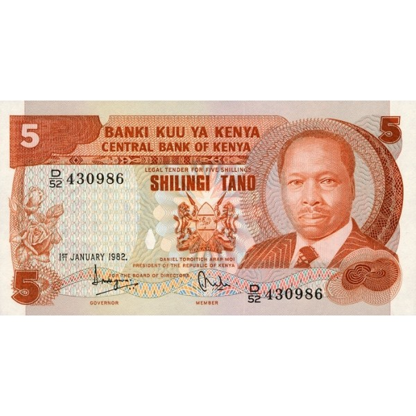 1982-  kenia PIC 19b  billete de   5  Shillings