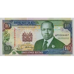 1991- Kenya Pic 24c  10  Shillings  banknote