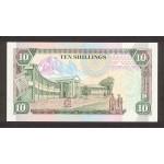 1992- Kenya Pic 24d 10  Shillings  banknote