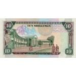 1993 - Kenya Pic 24e 10  Shillings  banknote