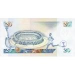 1995 - Kenya Pic 32 20  Shillings  banknote
