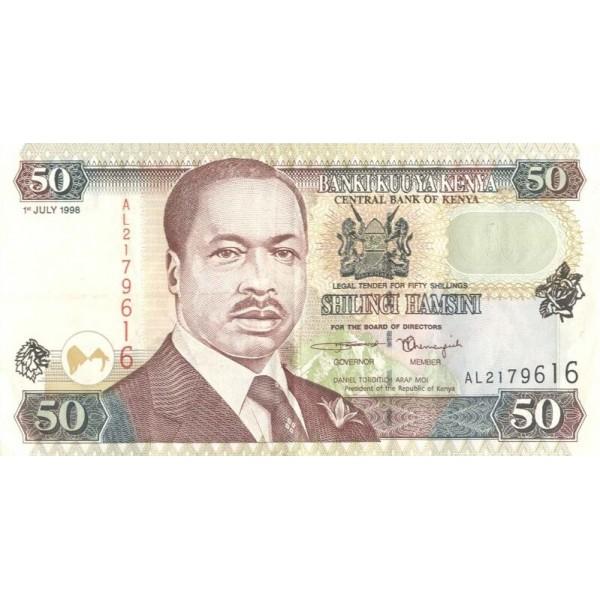 1998- Kenya Pic 36c  50  Shillings  banknote
