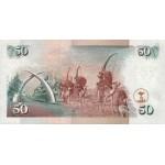 2003- Kenya Pic 41a  50  Shillings  banknote