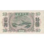1947 -  Corea del Norte pic 10 A  billete de 10 won