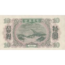 1947 - North_Korea  PIC 10 A     10 Won  banknote