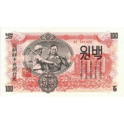 1947 - North_Korea  PIC 11b     100 Won  banknote