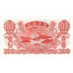 1947 -  Corea del Norte pic 11b  billete de 100 won
