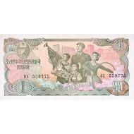 1978 - North_Korea  PIC 18b    1 Won  banknote
