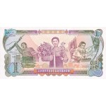 1978 - North_Korea  PIC 18b    1 Won  banknote