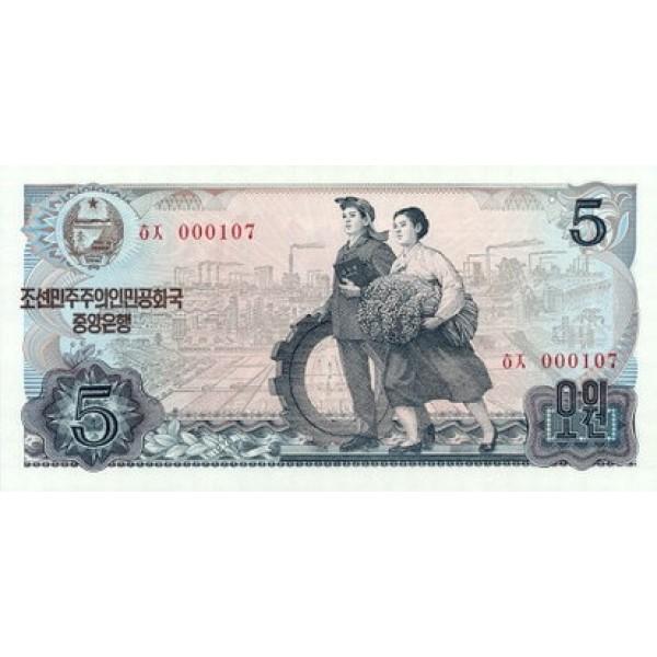 1978 - North_Korea  PIC 19c    5 Won  banknote