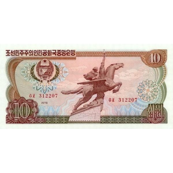 1978 - North_Korea  PIC 20c   20 Won  banknote