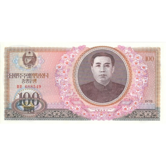 1978 - North_Korea  PIC 22a    100 Won  banknote