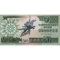 1988 - North_Korea  PIC 30   50 Won  banknote