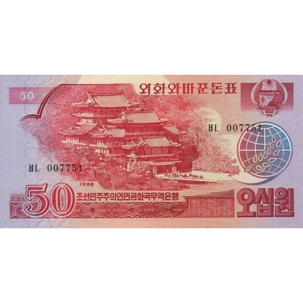 1988 - North_Korea  PIC 38   50 Won  banknote