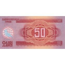 1988 - North_Korea  PIC 38   50 Won  banknote