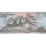 1992 - North_Korea  PIC 39s    1 Won  banknote  Specimen