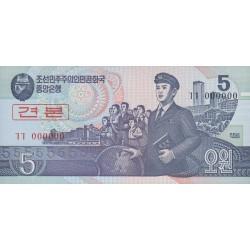 1992 - North_Korea  PIC 40s    5 Won  banknote   Specimen