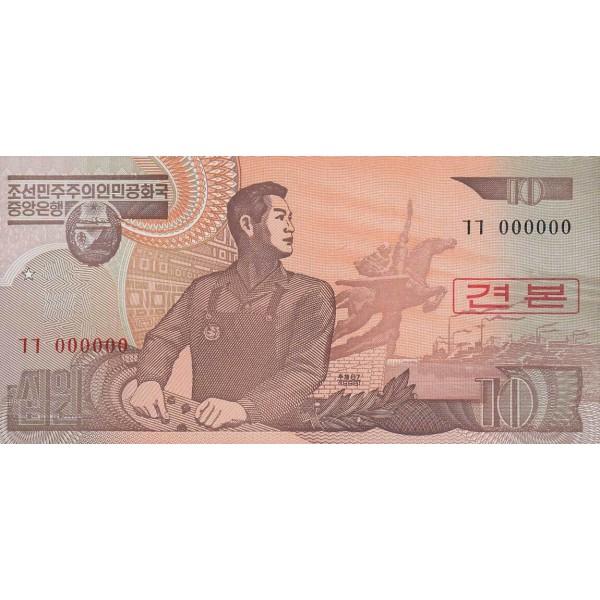 1992 - North_Korea  PIC 41s    10 Won  banknote    Specimen