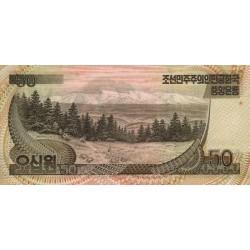 1992 - North_Korea  PIC 42a    50 Won  banknote