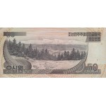 1992 - North_Korea  PIC 42s    50 Won  banknote Specimen