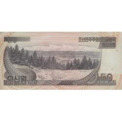 1992 - North_Korea  PIC 42s    50 Won  banknote Specimen