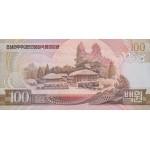 1992 - North_Korea  PIC 43s    100 Won  banknote   Specimen