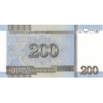 2005 - North_Korea  PIC 48a    200 Won  banknote