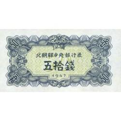 1947 - North_Korea  PIC 7b      50 Chon  banknote