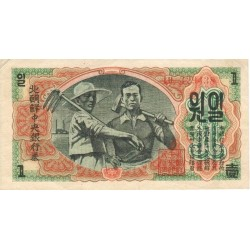 1947 - North_Korea  PIC 8     1 Won  banknote