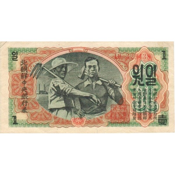 1947 -  Corea del Norte pic 8  billete de 1 won