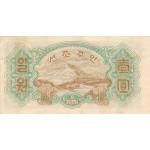 1947 - North_Korea  PIC 8     1 Won  banknote