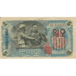 1947 - North_Korea  PIC 9     5 Won  banknote