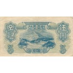 1947 -  Corea del Norte pic 9  billete de 5 won