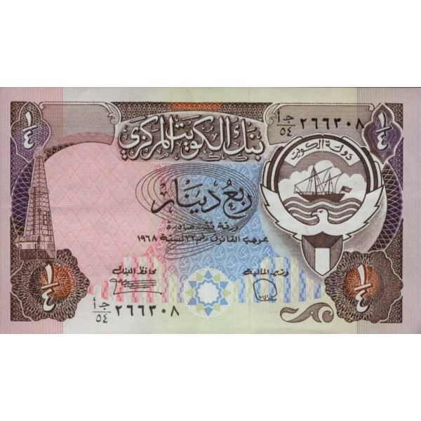1980 - Kwait PIC 11d      1/4 Dinar banknote