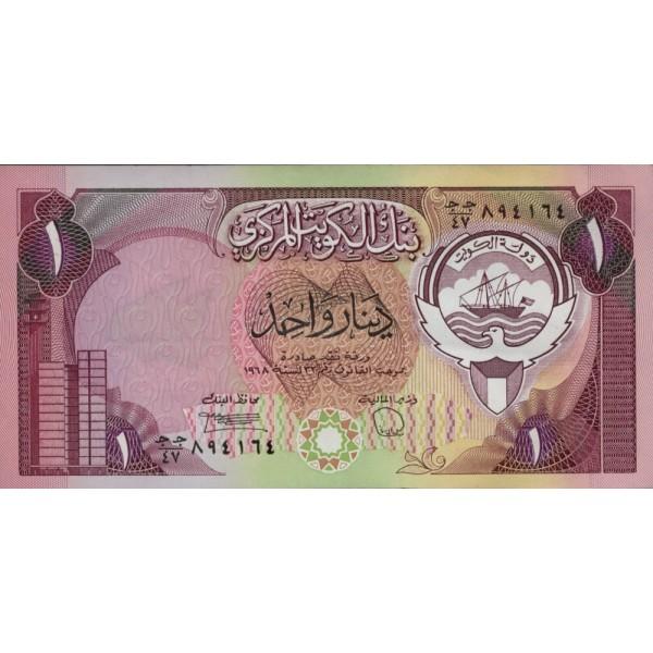 1980 - Kuwait PIC 13d     billete de 1 Dinar