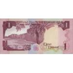 1980 - Kwait PIC 13d      1 Dinar banknote