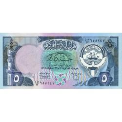 1980 - Kwait PIC 14c      5 Dinars banknote
