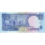 1980 - Kwait PIC 14c      5 Dinars banknote