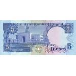 1980 - Kuwait PIC 14c     billete de 5 Dinars