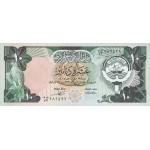 1980 - Kwait PIC 15c      10 Dinars banknote