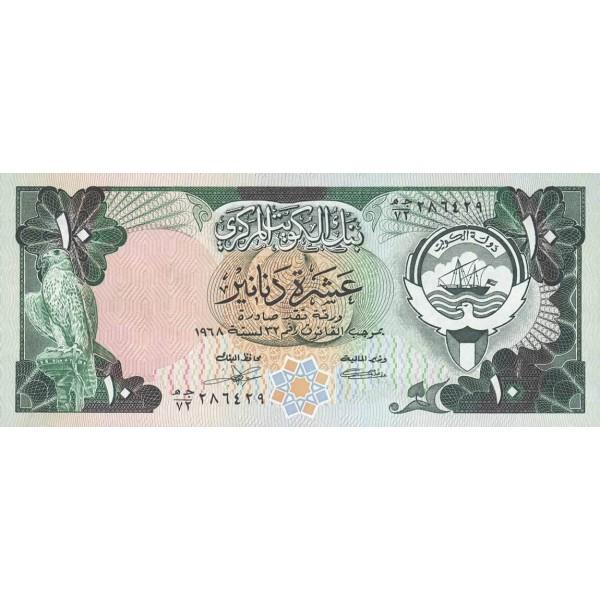 1980 - Kuwait PIC 15c     billete de 10 Dinars
