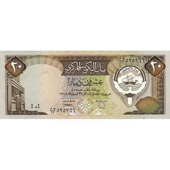 1986 - Kwait PIC 16b    20 Dinars banknote