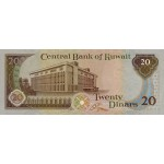 1986 - Kuwait PIC 16b     billete de 20 Dinars