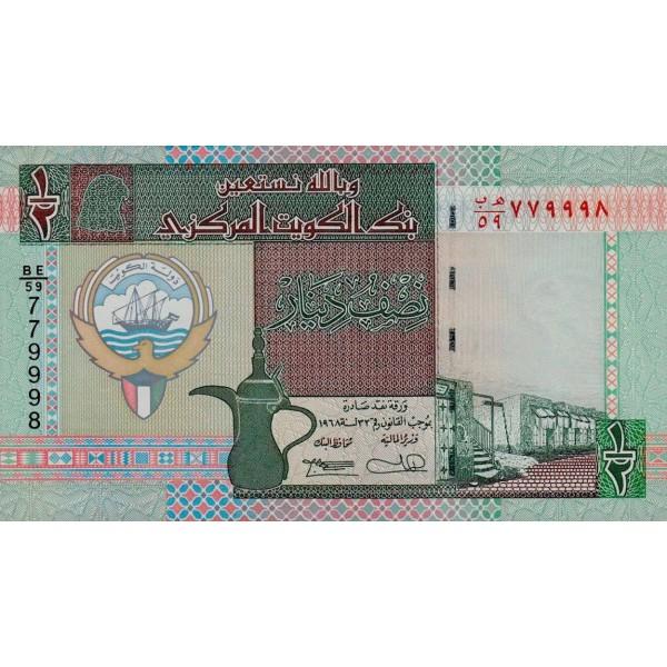 1994 - Kwait PIC 24b      1/2 Dinar banknote