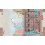 2014 - Kwait PIC 29a    1/4 Dinar banknote