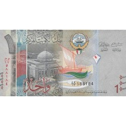 2014 - Kwait PIC 31a     1 Dinar banknote