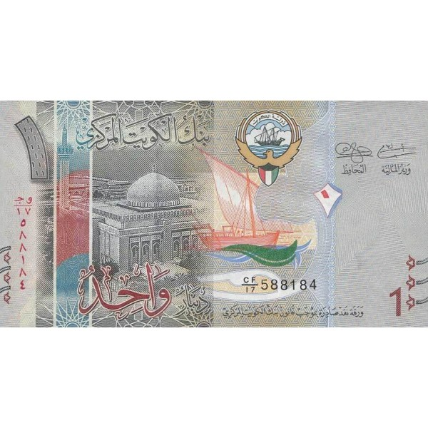 2014 - Kuwait PIC 31a     billete de 1 Dinar
